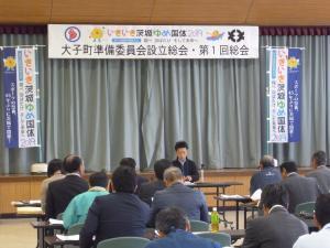 『設立総会2』の画像