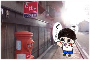 『kujitami』の画像