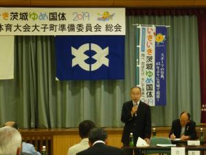 H28準備委員会総会1