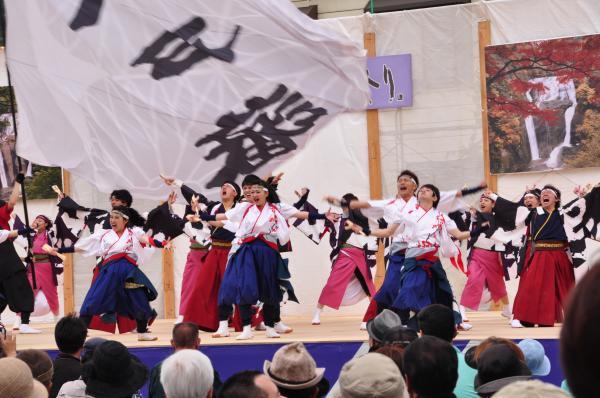 『水戸藩』の画像