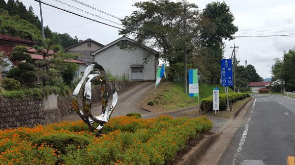 『KENPOKU ART 初原』の画像