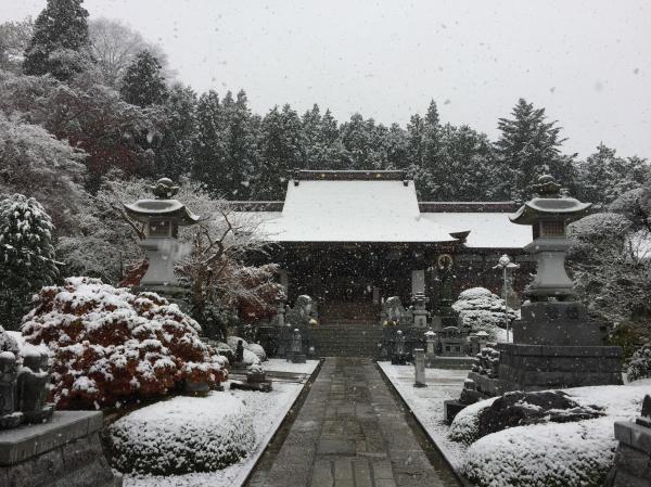 『永源寺11242』の画像
