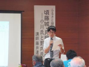 『ふるさと歴史講座(藤井先生)』の画像