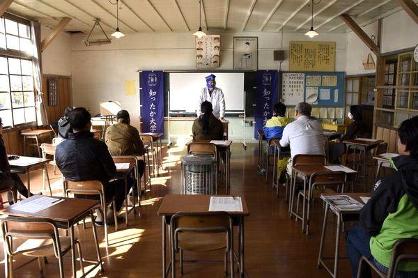 『大子校2限目 教室全景』の画像