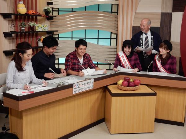 『第34代奥久慈観光大使募集・テレビ出演』の画像