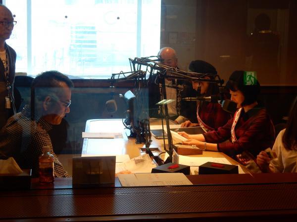 『第34代奥久慈観光大使募集・ラジオ出演』の画像