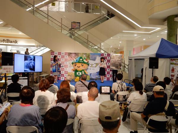 『第34代奥久慈観光大使募集・キャンペーン』の画像