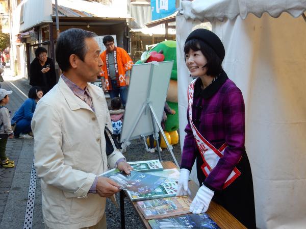 『第34代奥久慈観光大使募集・袋田の滝臨時観光案内所』の画像