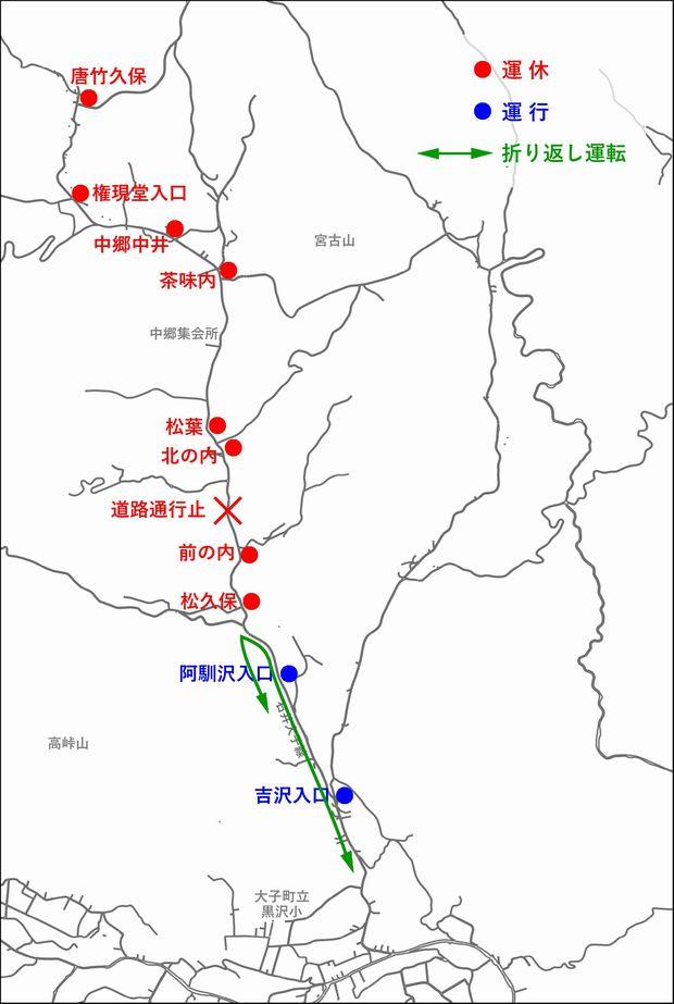 『中郷地内路線バス折返し運行図』の画像