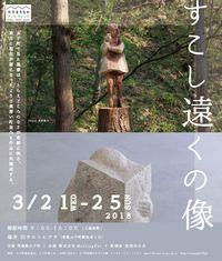 『松尾ほなみさんポスター(小)』の画像