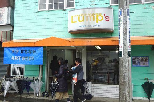 旧Lump's(ランプ)