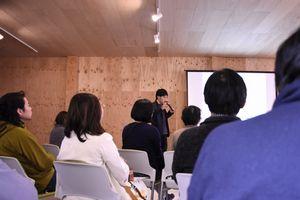 『アートミーティング4』の画像