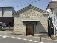 『旧大丸商店倉庫』の画像