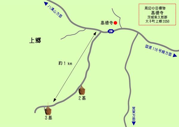『わらぼっち設置場所【上郷】』の画像