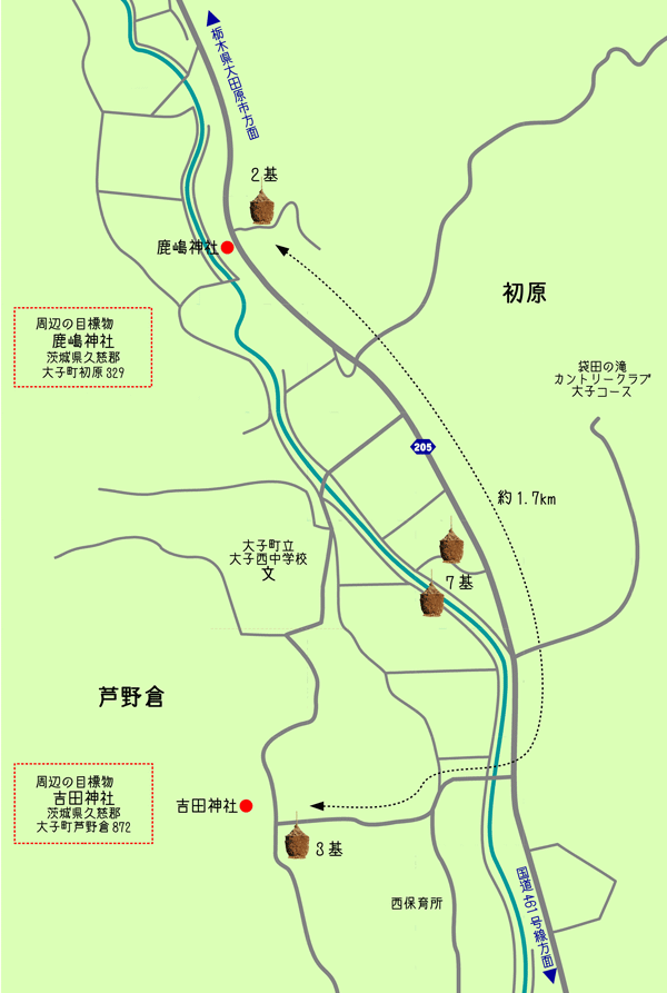 『わらぼっち設置場所【初原・芦野倉】』の画像