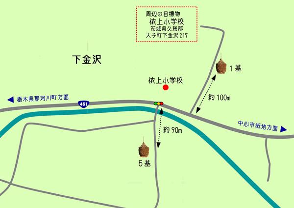 『わらぼっち設置場所【下金沢】』の画像