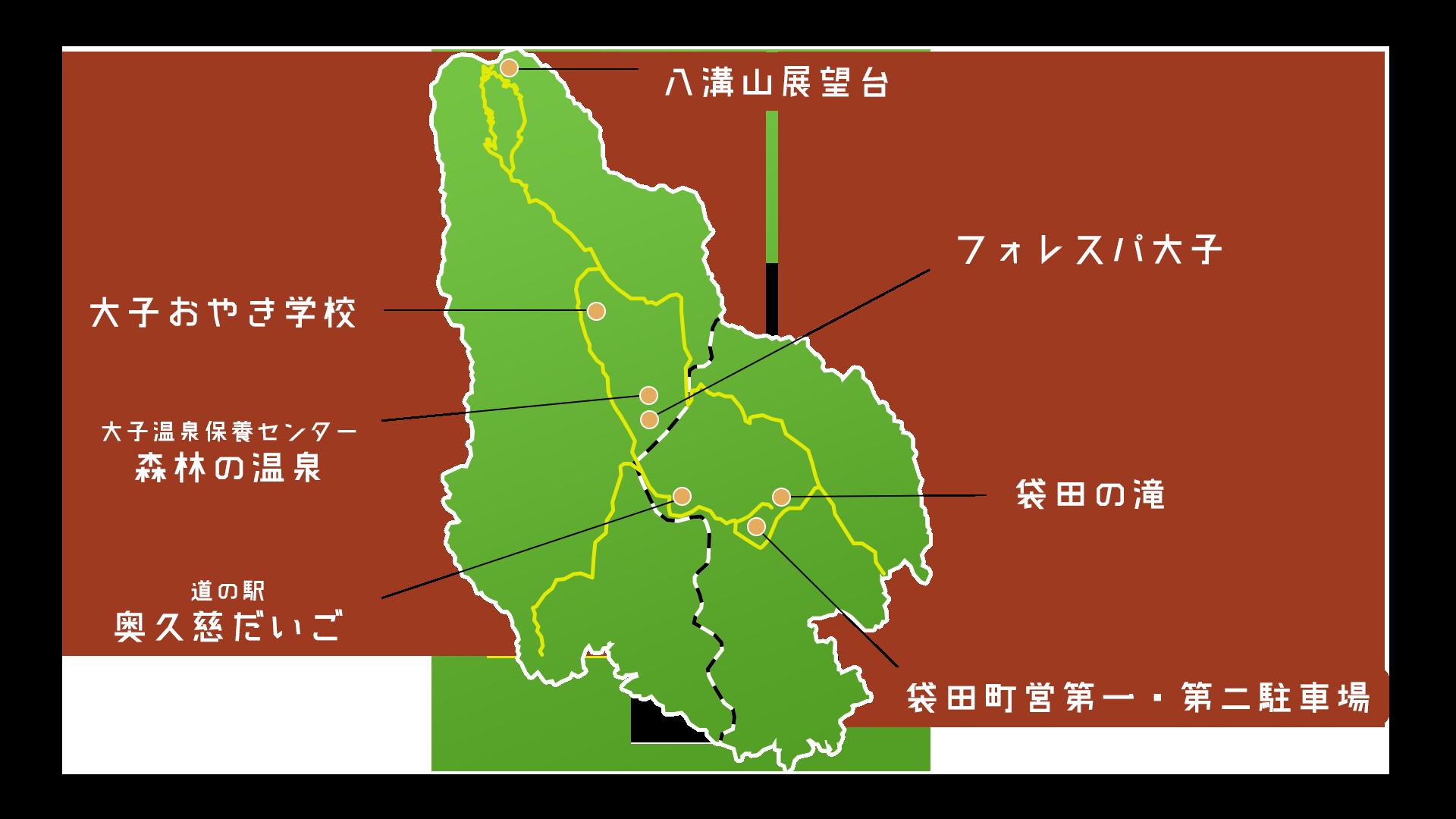 大子サイクリング_ルートマップ