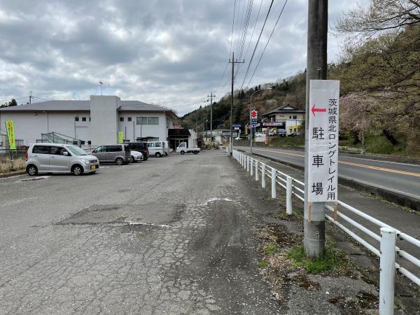 県北ロングトレイル駐車場(2)