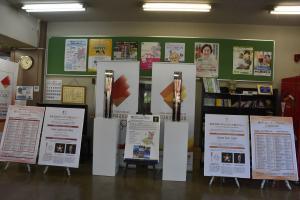 トーチ展示(2)