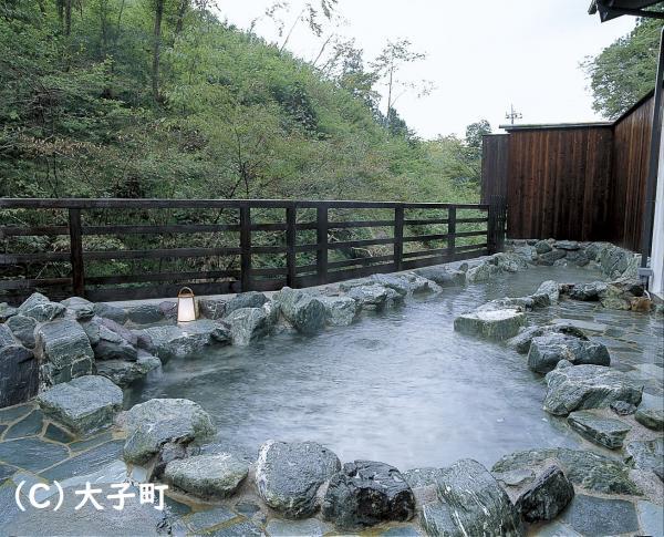 袋田温泉(名前入り)