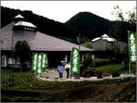 奥久慈茶の里公園